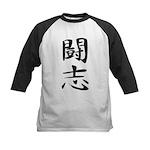 Fighting Spirit 02 - Kanji Symbol Kids Baseball Je