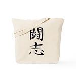 Fighting Spirit 02 - Kanji Symbol Tote Bag