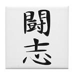 Fighting Spirit 02 - Kanji Symbol Tile Coaster