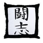 Fighting Spirit 02 - Kanji Symbol Throw Pillow