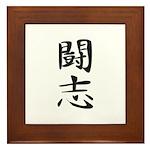 Fighting Spirit 02 - Kanji Symbol Framed Tile
