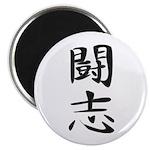 Fighting Spirit 02 - Kanji Symbol 2.25