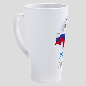 Football Russian Russia Soccer Tea 17 oz Latte Mug