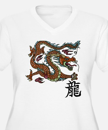 Cute Dragon pictures T-Shirt