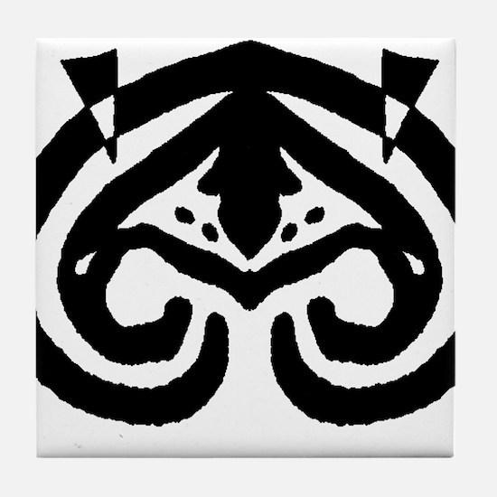 """Ink Blot """"Alien Mothership"""" Tile Coaster"""