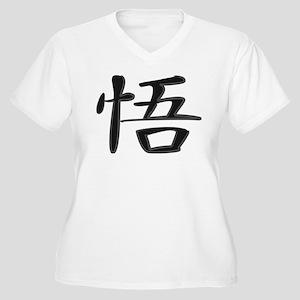 Enlightenment - Kanji Symbol Women's Plus Size V-N