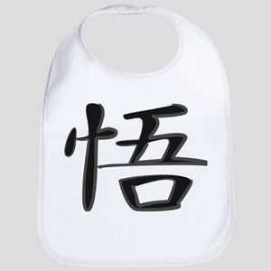 Enlightenment - Kanji Symbol Bib