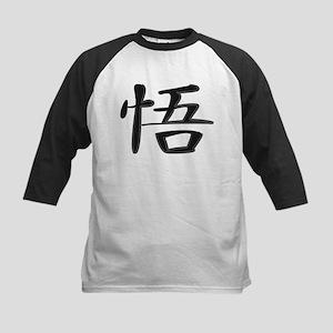Enlightenment - Kanji Symbol Kids Baseball Jersey