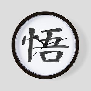 Enlightenment - Kanji Symbol Wall Clock