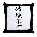 Unbreakable - Kanji Symbol Throw Pillow