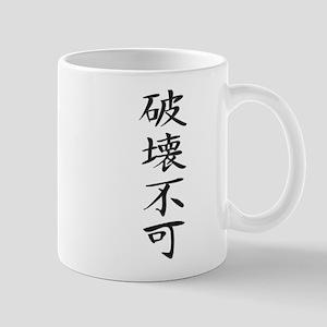 Unbreakable - Kanji Symbol Mug