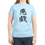 trick - Kanji Symbol Women's Light T-Shirt