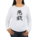trick - Kanji Symbol Women's Long Sleeve T-Shirt