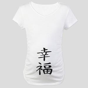 happiness - Kanji Symbol Maternity T-Shirt