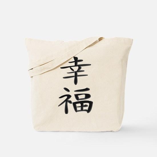 happiness - Kanji Symbol Tote Bag