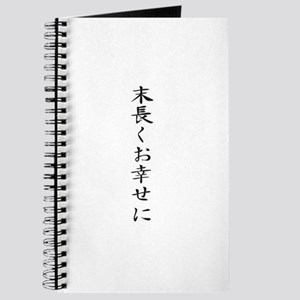 Happiness Kanji Symbol Shorts390149221 Earrings Notebooks Cafepress