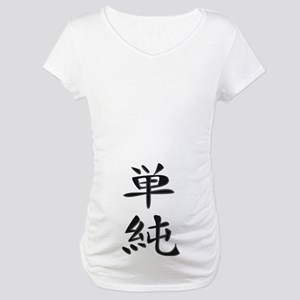 Simplicity - Kanji Symbol Maternity T-Shirt