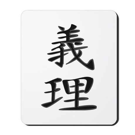 chinese calligraphy cases covers cafepress Jap Pride