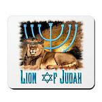 Lion of Judah 3 Mousepad
