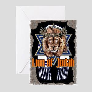 Lion of judah greeting cards cafepress lion of judah 2 greeting cards pk of 10 m4hsunfo