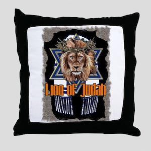Lion of Judah 2 Throw Pillow