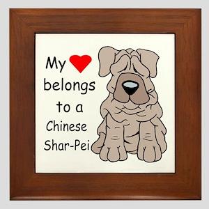 My Heart Shar Pei Framed Tile