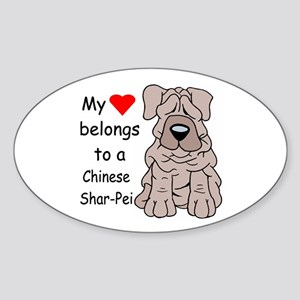 My Heart Shar Pei Oval Sticker