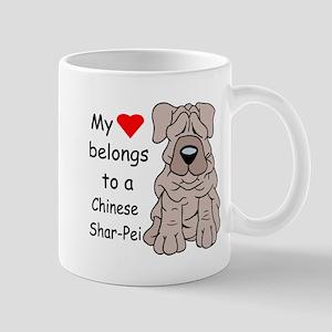 My Heart Shar Pei Mug