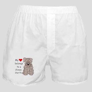 My Heart Shar Pei Boxer Shorts