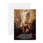 Jesus Kingdom of Heaven Greeting Cards (Package of