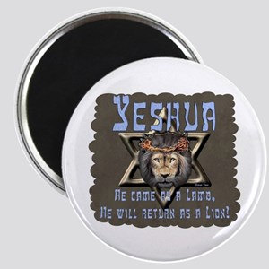 Yeshua, Lamb & Lion Magnet