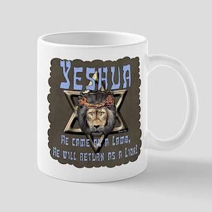 Yeshua, Lamb & Lion Mug