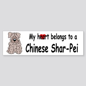 My Heart Shar Pei Bumper Sticker