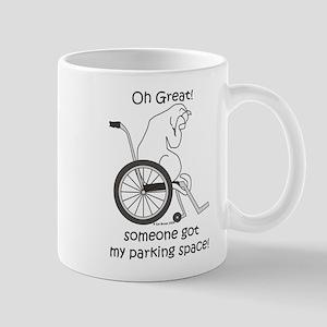 Parking Space?? Mug