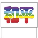 Chinese Rainbow Peace symbol Yard Sign