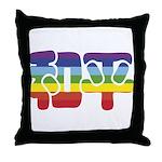 Chinese Rainbow Peace symbol Throw Pillow