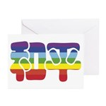Chinese Rainbow Peace symbol Greeting Cards (Pk of