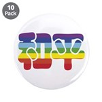 """Chinese Rainbow Peace symbol 3.5"""" Button (10"""