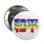 """Chinese Rainbow Peace symbol 2.25"""" Button"""