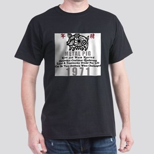 Metal Pig 1971 Ash Grey T-Shirt