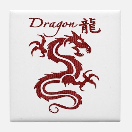 Red Dragon Tile Coaster