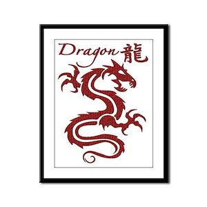 Red Dragon Framed Panel Print