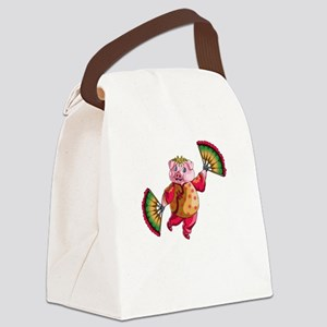 Dancing Chinese New Year Pig Canvas Lunch Bag