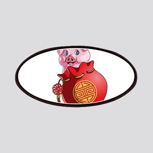 Chines New Year Pig Patch