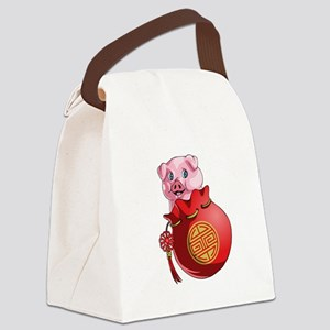 Chines New Year Pig Canvas Lunch Bag