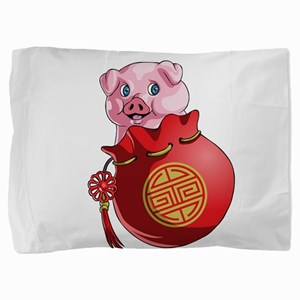 Chines New Year Pig Pillow Sham