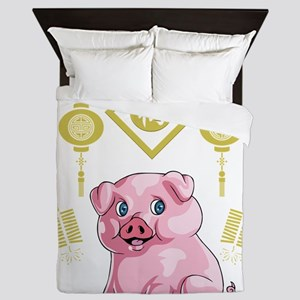 Chinese New Year Pig Queen Duvet