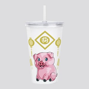 Chinese New Year Pig Acrylic Double-wall Tumbler