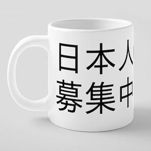 girlfriend_black 20 oz Ceramic Mega Mug
