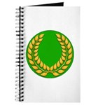 Green with Gold Laurel Journal